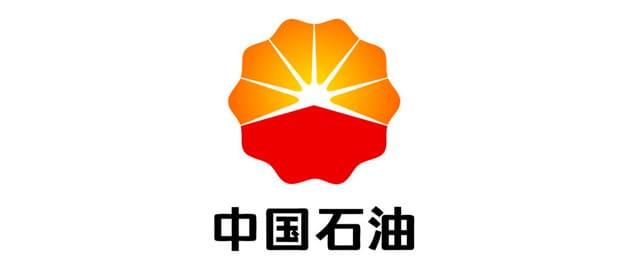 Теплоносители PetroChina KUNLUN